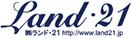 株式会社ランド・21
